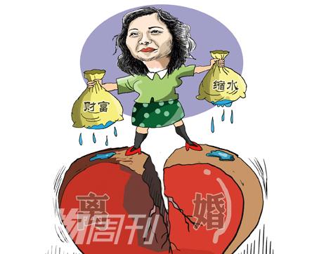 吴亚军婚变始末:曾离过婚 招员工不太喜欢离过婚的人