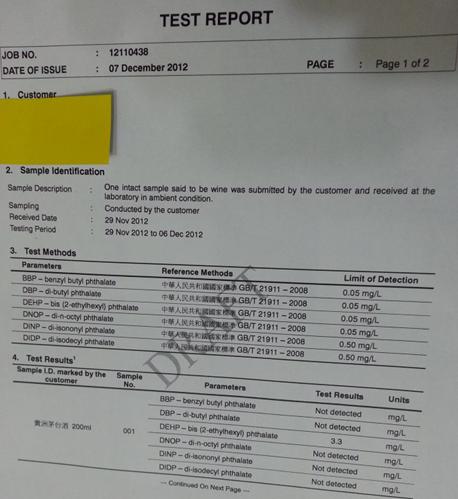 网友公布飞天茅台香港送检结果:塑化剂超标逾一倍