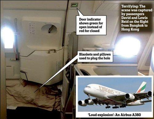 阿联酋A380客机高空舱门松开 空姐毛毯堵住继续飞