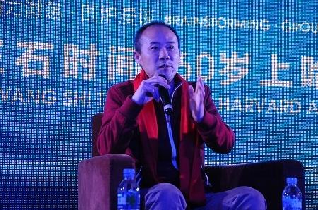 王石:国五条是房地产调控政策的延续 未来会有变化