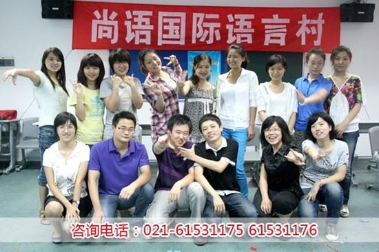 全日制英语学习成趋势,尚语引领英语培训新浪潮