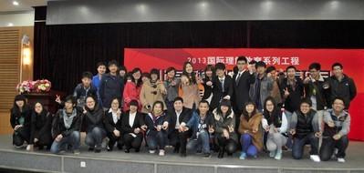 北京高校国际人才培养项目精英分享会走进中国政法大学