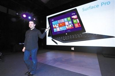 微软Surface Pro大陆发售 现场摔机证坚固