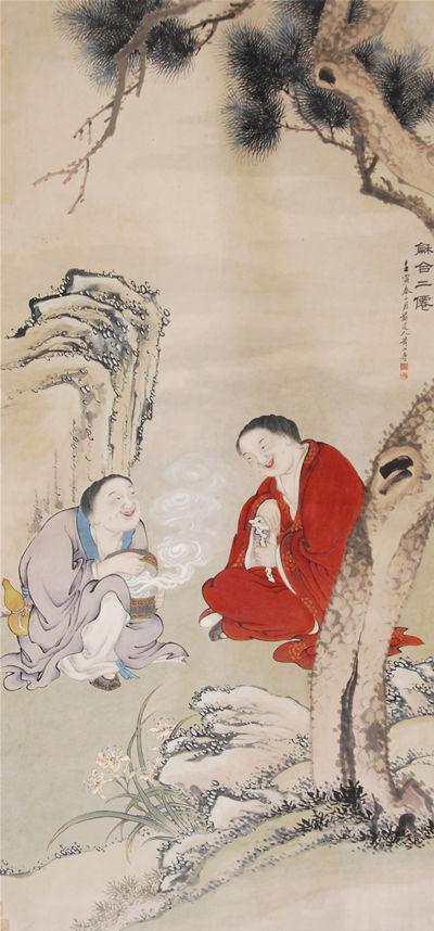 黄山寿《合和二仙》