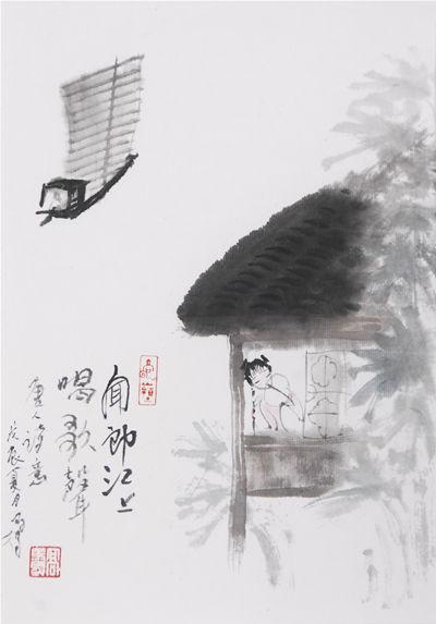 高马得《闻郎江上唱歌声》