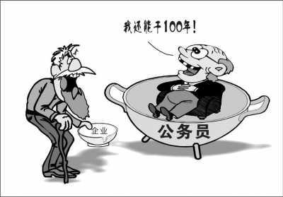 养老金制度被指存先天缺陷延迟退休只能减缓压力