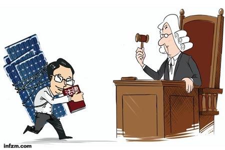中企联手状告保加利亚政府违宪获胜 挽回2亿欧元损失