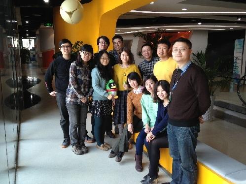 QQ互联:构建开放共赢的生态链