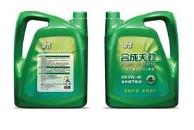国内<a href='http://www.runhuayou.biz' target='_blank'>润滑油</a>市场竞争激烈 营销峰会是作秀还是双赢?