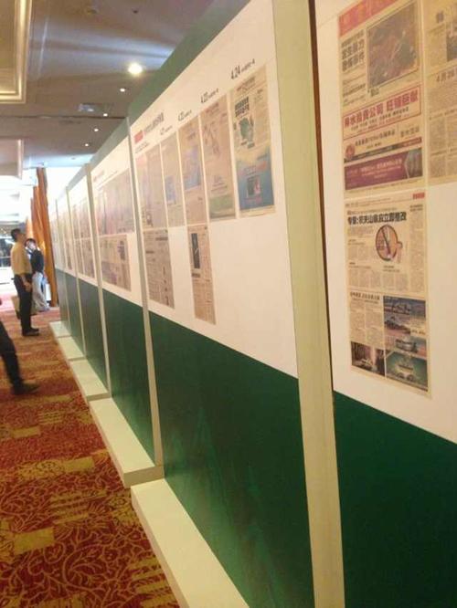 发布会现场到处贴满了京华时报的负面报道