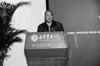 张虎林:城镇化的核心是三农问题