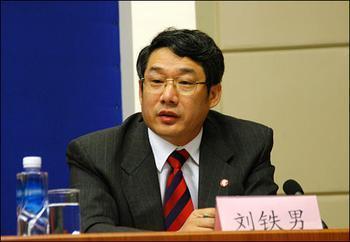 新华社评刘铁男被调查:恶有恶报 让贪腐蛀虫无以遁形