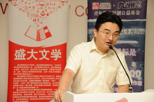 起点中文创始人罗立被拘 知情人曝受贿金额并非20万