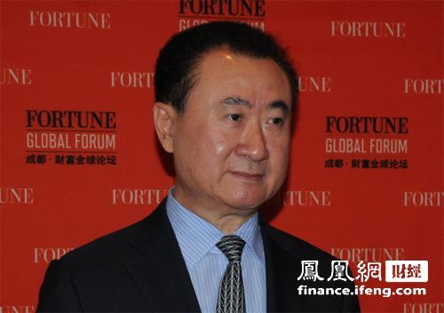 王健林:万达已和梦工厂达成初步合作协议
