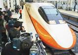 京沪有望4小时到达 高铁设计速度升级