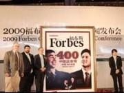 2009福布斯中国富豪榜