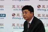奇瑞总经理办公室主任、销售公司副总经理金弋波