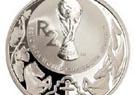 世界杯金银纪念币4年翻3倍