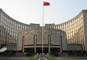 >央行年内三次加息:货币调控结构性转向