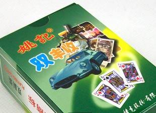 带着54张纸牌 姚记冲刺扑克第一股