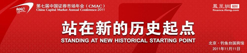中国诚通 国有企业结构调整基金