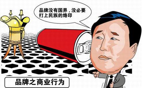 总裁在线第十一期 对话汇源集团董事长朱新礼 凤凰网财经