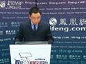 刘国华:如何识别非法证券投资