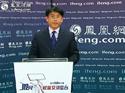 刘国华:遭遇非法投资欺诈 投资者如何维权