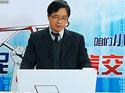 庞九林:上市公司虚假陈述的法律关系