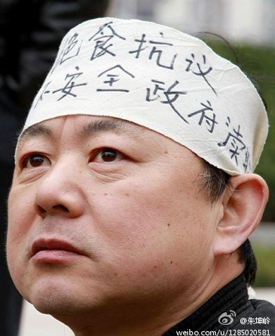 河南财经政法大学教授史璞绝食抗议(资料图)