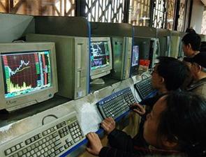 证监会降低股票交易费用