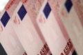 5月欧元理财收益率仅2.45%