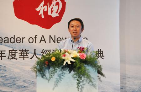"""""""2012年度华人经济领袖""""评选正式启动"""