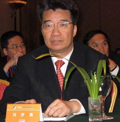 东方明珠石油高管屡遭调查 曾涉嫌恐吓香港特首
