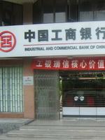 ATM机假币投诉