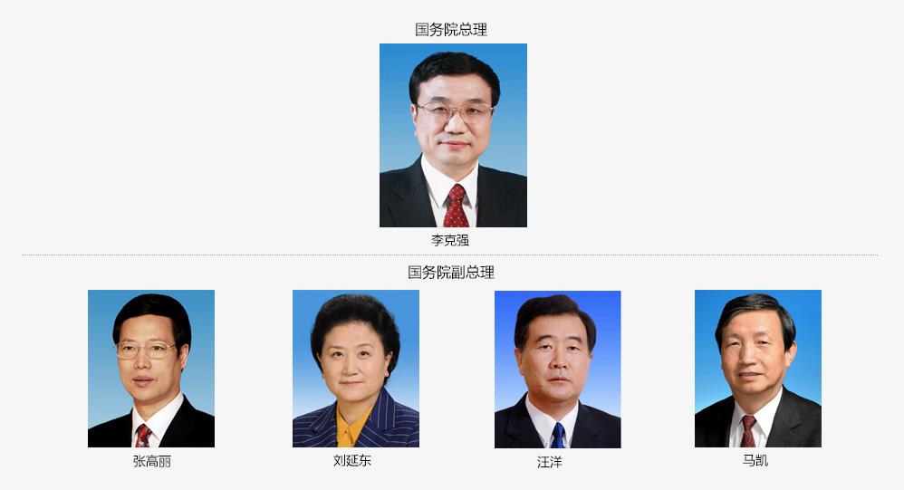 改革的力量 财经频道 凤凰网