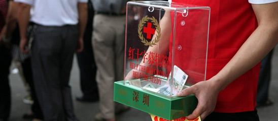 深圳红十字会为地震筹款 市民绕行