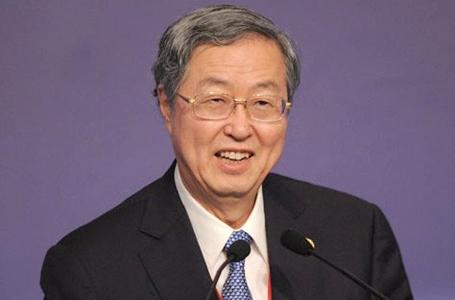 周小川,2013陆家嘴论坛,主旨演讲