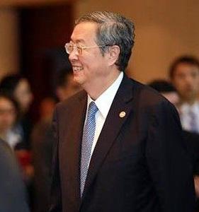 2013陆家嘴金融论坛,周小川遭记者围堵