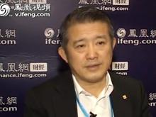 2013陆家嘴金融论坛,陈东升