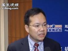 2013陆家嘴金融论坛,鲁政委
