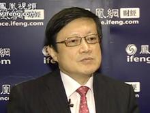 2013陆家嘴金融论坛,连平