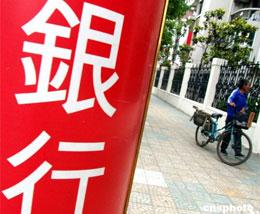 深圳7银行千万信贷入市被罚 随借随还面临严查