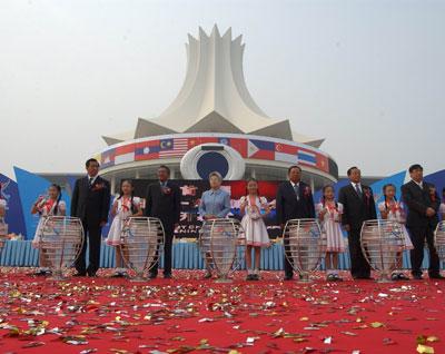 良好的开端:首届中国—东盟博览会回眸