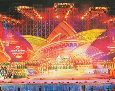2001年南宁国际民歌艺术节