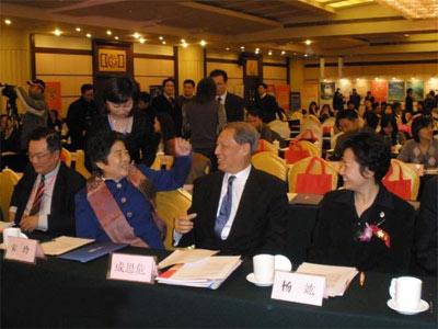 中国电子商务协会电子金融专业委员会秘书长江