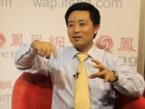 凤凰网财经专访2009年通信展与会嘉宾