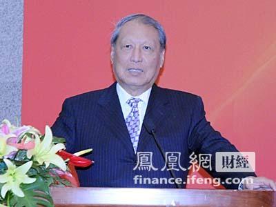 图文:IFF主席成思危致辞