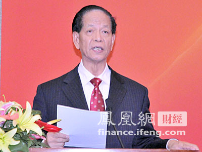 图文:IFF共同秘书长 前国务院侨办副主任张伟超致辞