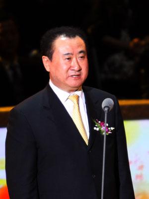 大连万达集团董事长王健林是谁的女婿